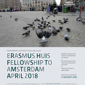 Erasmus Huis Fellowship to Amsterdam 2018 Submission is now open!