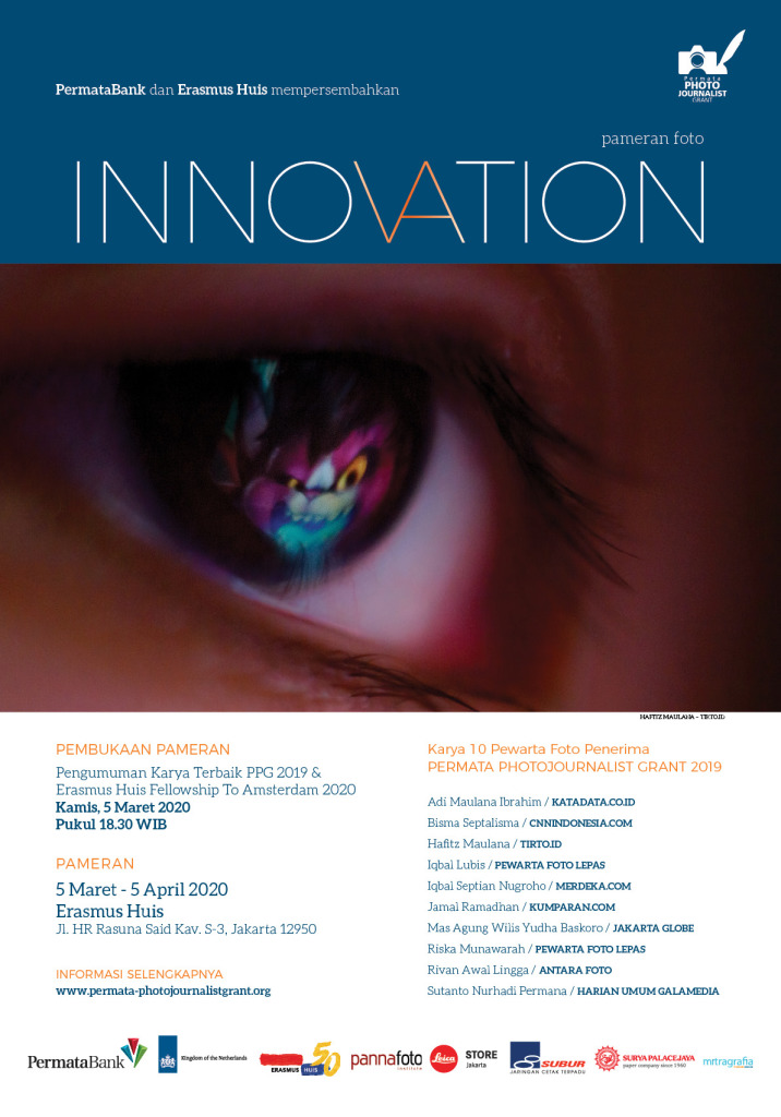 Pameran Foto INNOVATION