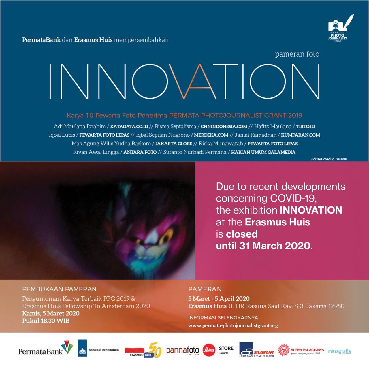 Exhibition Innovation-closed